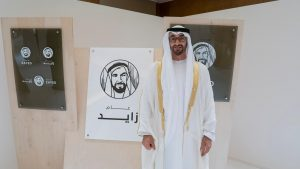 Sheikh Mohammed bin Zayed, Crown Prince of Abu Dhabi and Deputy Supreme Commander of the Armed Forces. Mohammed Al Hammadi / Crown Prince Court - Abu Dhabi