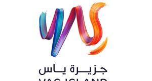 Yas Island